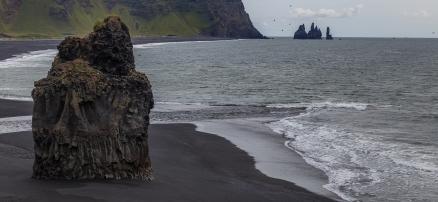 Dýrholaey and Reynisdrangar Sea Stacks - Iceland